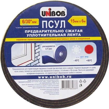 Лента ПСУЛ 15x6/30 мм х 6 м цвет серый