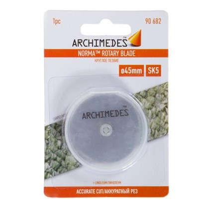 Лезвие для ножа круглое Archimedes Norma 45 мм