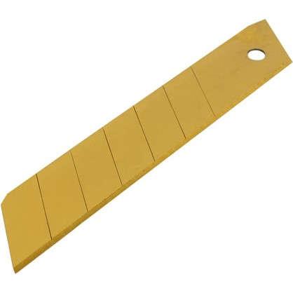 Лезвия для ножа Brigadier Extrema 25 мм 5 шт. цена