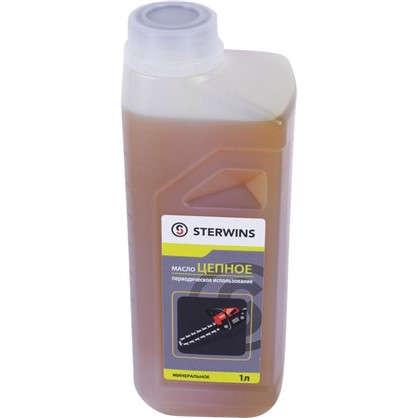 Масло цепное Sterwins для периодических работ 1 л цена