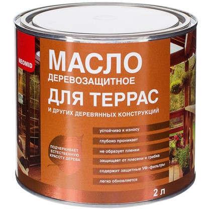 Масло для террас Neomid 2 л
