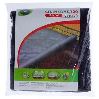 Материал укрывной Спанбонд 120 г/м2 12х08 м цвет чёрный цена