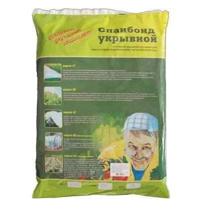 Материал укрывной Спанбонд СУФ 10х21 м 60 г/м черный цена
