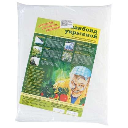 Материал укрывной Спанбонд СУФ 10х32 м 40 г/м белый цена