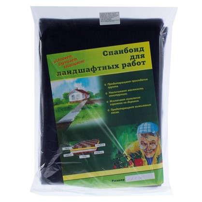 Материал укрывной Спанбонд СУФ для ландшафтных работ 12х16 м 120 г/м черный цена