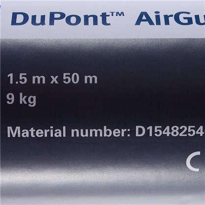 Мембрана гидро-пароизоляционная Tyvek Airguard SD5