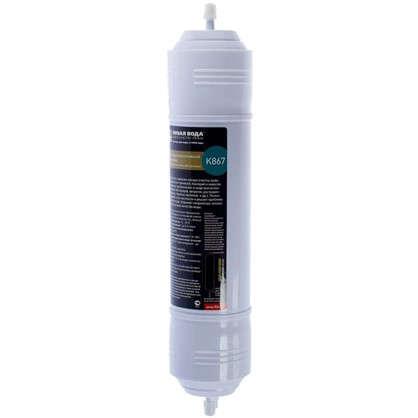 Мембрана К867 для О300/МО510 цена