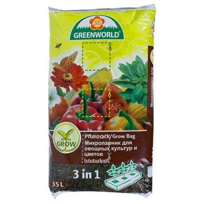Микропарник для овощных культур и цветов 35 л цена