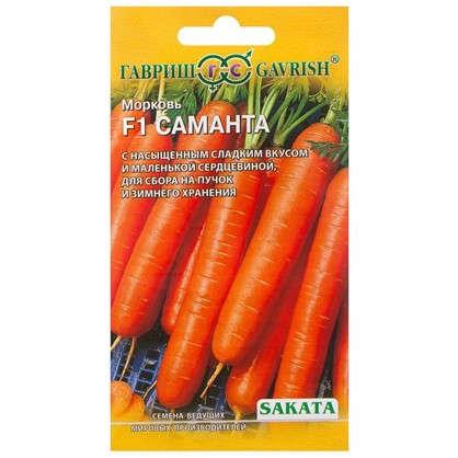 Морковь Саманта F1 150 шт. (Саката) h14