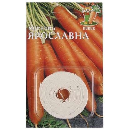 Морковь Ярославна (Лента)