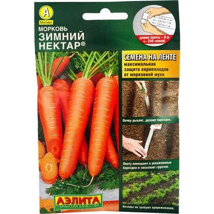 Морковь Зимний нектар на ленте 8 м цена