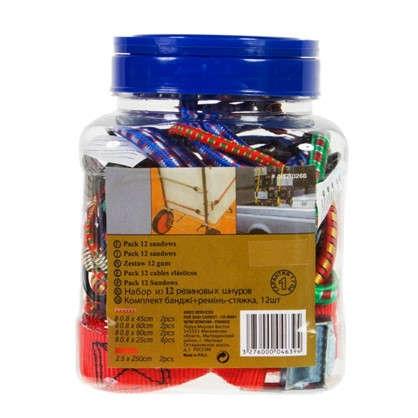 Набор стяжек для крепления груза 0.25-2.5 м 12 шт. цена