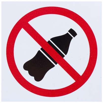Наклейка С напитками не входить маленькая пластик цена