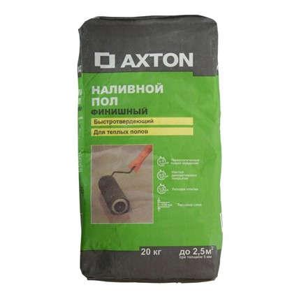 Наливной пол Axton 20 кг цена