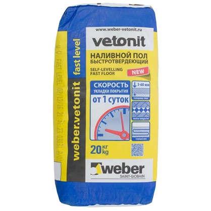 Наливной пол быстротвердеющий Weber Vetonit Fast Level 20 кг