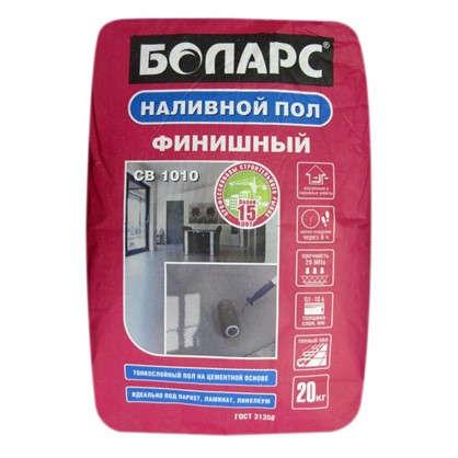 Наливной пол Боларс СВ-1010 20 кг цена