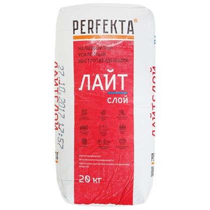 Наливной пол Perfekta Лайтслой 20 кг цена