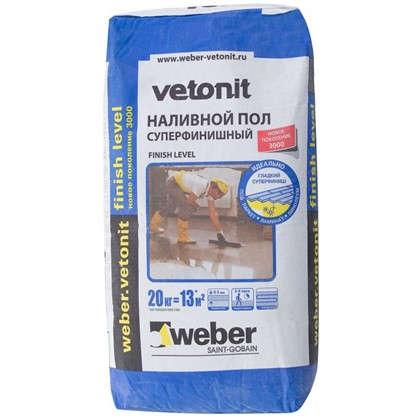 Наливной пол суперфинишный Weber Vetonit Finish Level 20 кг цена