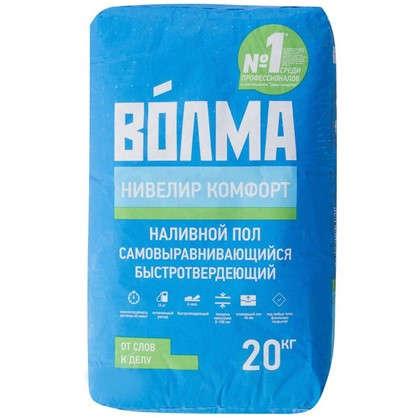 Наливной пол Волма Нивелир Комфорт 20 кг цена