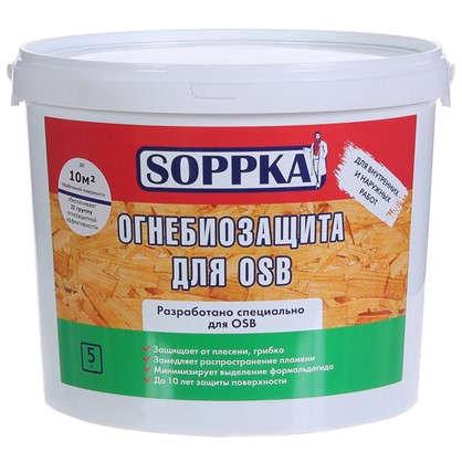 Огнебиозащита для OSB для наружных и внутренних ОСБ 5 кг