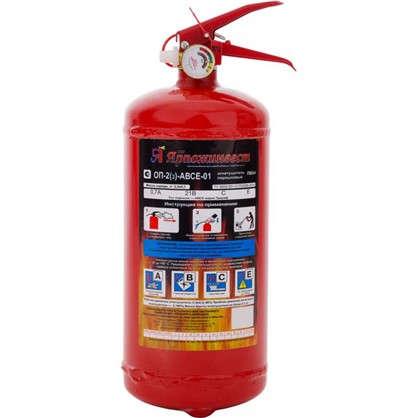 Огнетушитель порошковый ОП-2 ABCE 2.3 л/2 кг