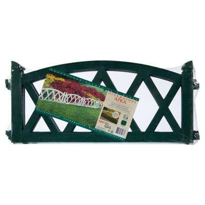 Ограждение садовое декоративное Арка цвет зелёный цена