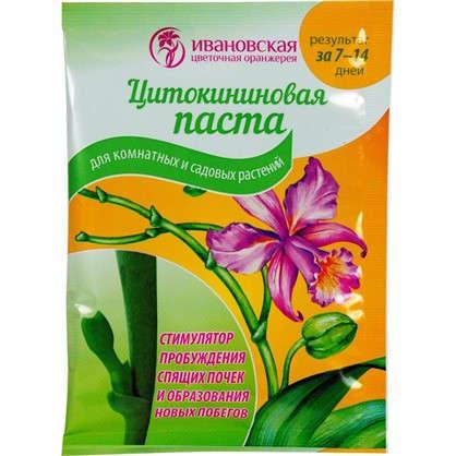 Паста цитокининовая (ИЦО) 1.5 мл цена