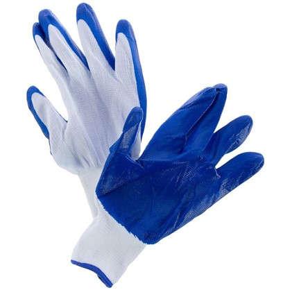 Перчатки Brigadier нейлоновые с нитрил-латексным обливом цена