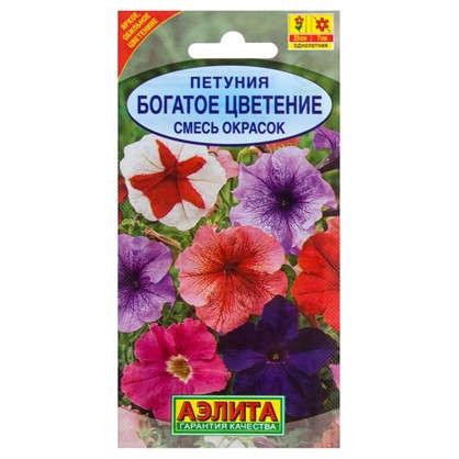 Петуния Богатое цветение смесь окрасок цена