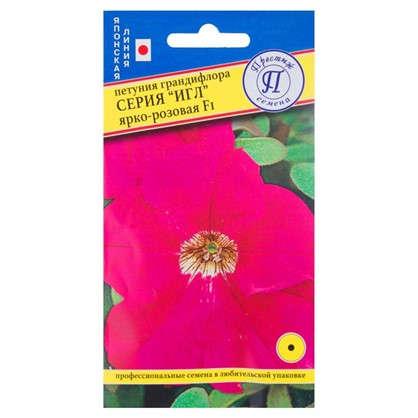 Петуния грандифлора Игл F1 цвет ярко-розовый цена