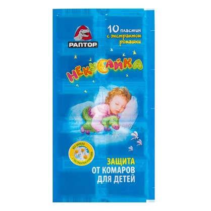 Пластины от комаров для детей Раптор Некусайка цена