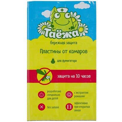 Пластины от комаров Таежа 10 шт. цена