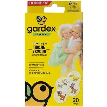 Пластырь Gardex Baby  против укусов насекомых цена