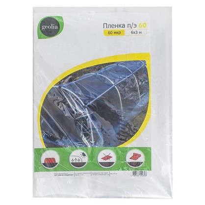 Пленка полиэтиленовая Geolia фасованная 60 мкм 6х3 м цена