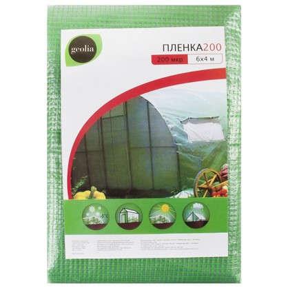 Пленка полиэтиленовая зеленая армированная 200 мкр. 6х4 м цена
