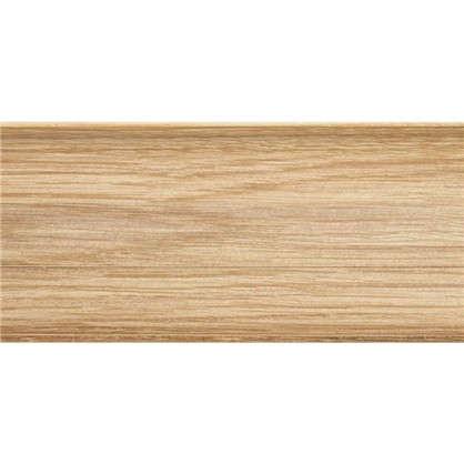 Плинтус напольный Artens ПВХ 65 мм 2.5м цвет прато