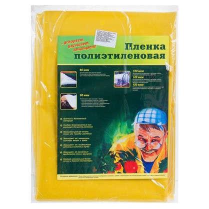 Плёнка полиэтиленовая 10x3 м 120 мкм цвет жёлтый цена