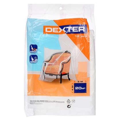 Пленка укрывная Dexter 4х5 м цена