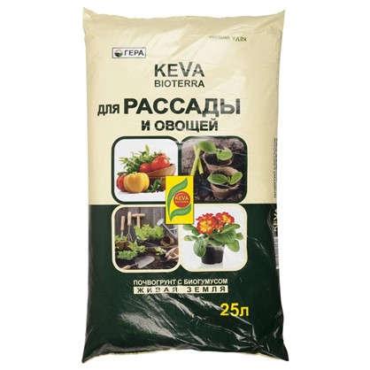 Почвогрунт Keva Bioterra для рассады и овощей 25 л цена