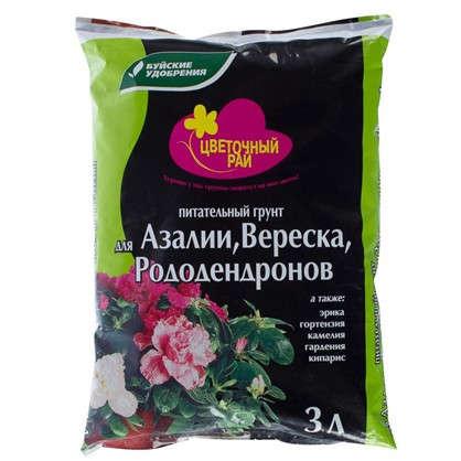 Почвогрунт питательный для азалий вересковых и рододендронов цена