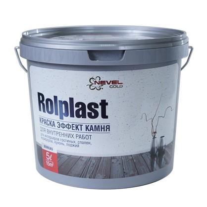 Покрытие декоративное Rolplast Boreas 5 кг цена