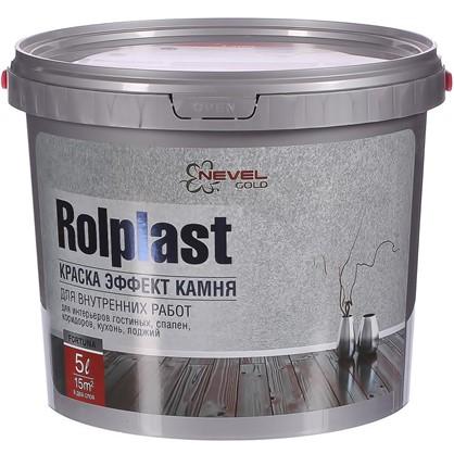 Покрытие декоративное Rolplast Fortuna 5 кг