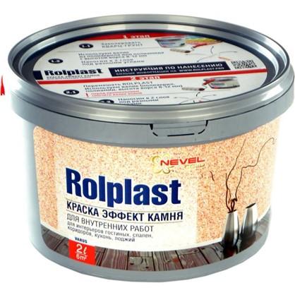 Покрытие декоративное Rolplast Varus 2 кг