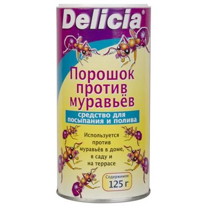 Приманка для муравьёв активная пищевая в виде порошка Delicia 125 г