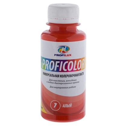 Профилюкс Profilux Proficolor №7 100 гр цвет алый цена