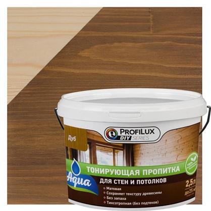 Пропитка для стен и потолка 2.5 л цвет дуб цена