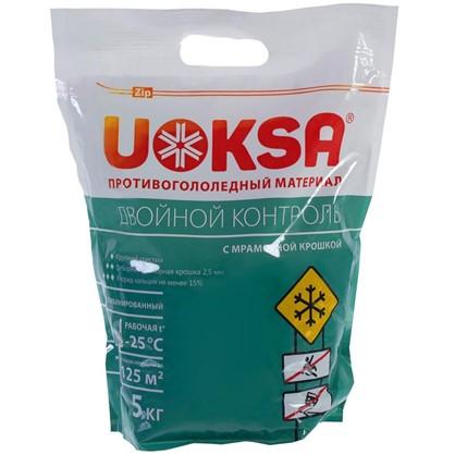 Противогололедный UOKSA ДвойнойКонтроль в
