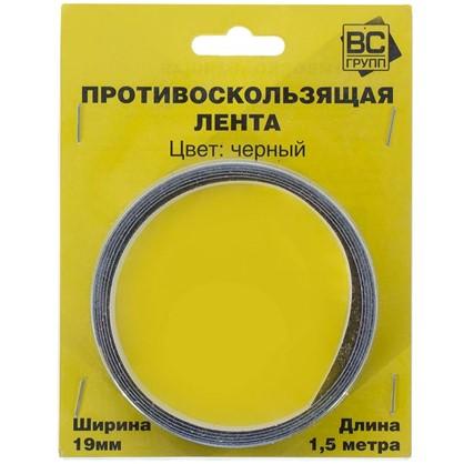 Противоскользящая лента 19х1500 мм цвет черный