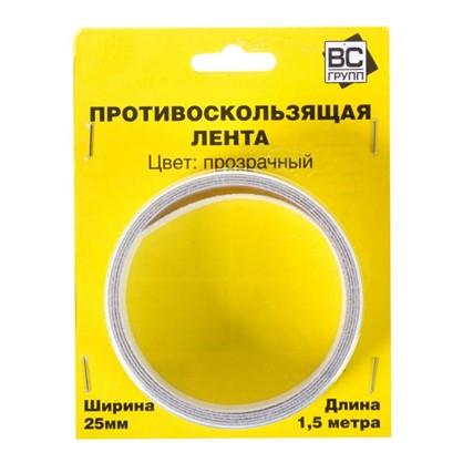 Противоскользящая лента 25х1500 мм цвет прозрачный