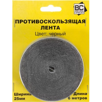Противоскользящая лента 25х6000 мм цвет черный цена